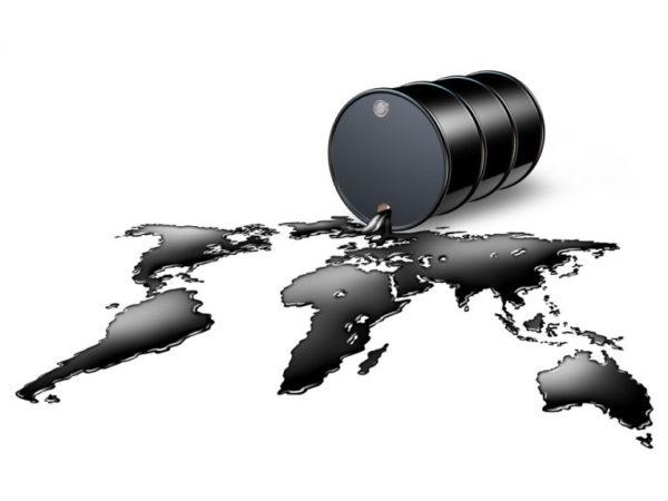FURNACE OIL PROCURE ONE INTERNATIONAL