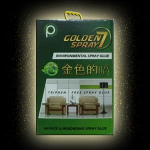 golden spray adhesive foam spray adhesive